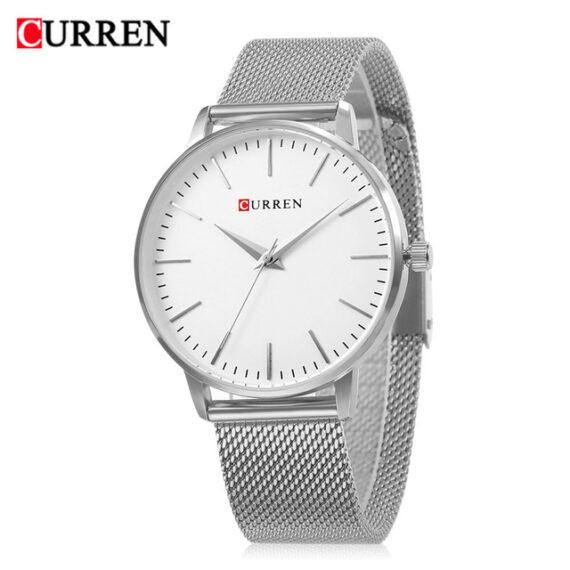 curren 9021 silver white 1