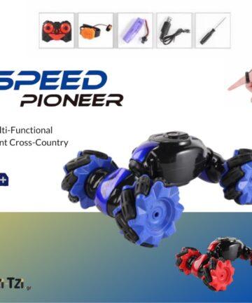 speed pionner 2